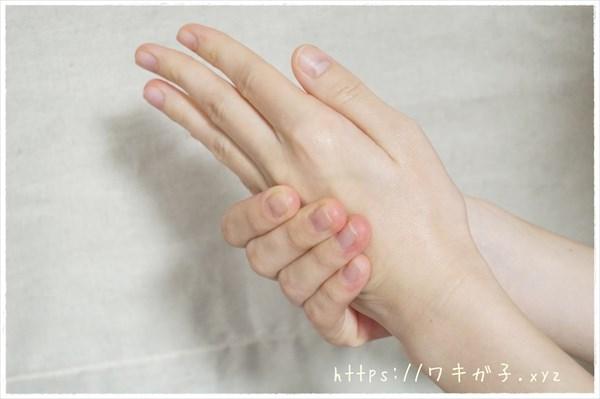 デトランスα手足用を手足に馴染ませる